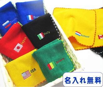 Name with 22 cm handkerchief / flags 05P07Nov15