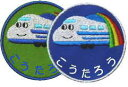 [postage free] the entering name emblem / Shinkansen [excellent child / name / case]