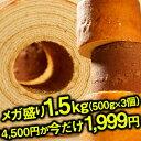 【期間限定4500円→クーポン...