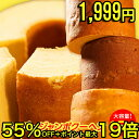 【クーポンで1999円に】【ポイント最終日!最大19倍+0の...