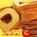 【期間限定1680円...