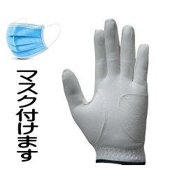 1回のご注文時、手袋各種7枚以上でマスク1枚お付け致します