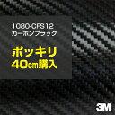 ★40cm ポッキリ購入★ 3M ラップフィルム 1080/...
