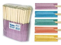 業務用箸袋入り割り箸古都の彩単色