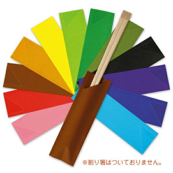 [業務用箸袋] 色道楽 10,000枚(箸袋のみ)