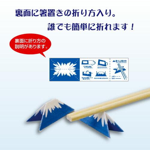 すべての折り紙 箸入れ 作り方 折り紙 : 箸袋・割り箸・惣菜袋など ...