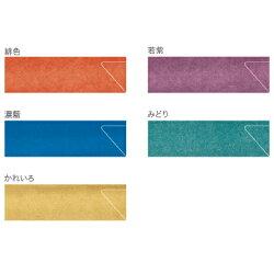 業務用箸袋入り割り箸古都の彩5色ミックス