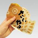 [ダイカットたいやき袋] 4000枚入 @3.58円