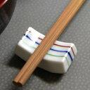 [割り箸]黒竹天削箸21cm 3,000膳入