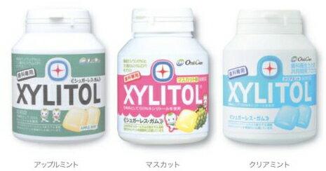 【送料無料】【歯科専用】キシリトールガムボトルタイプ 90粒 12個入