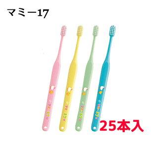 歯ブラシ オーラルケア
