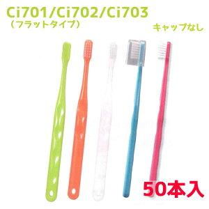 メディカル コンパクト 歯ブラシ