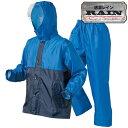 KITA No.2910 透湿レイン 【ブルー】【M〜3L】 しっかり防水で雨は通さず!軽くてムレず着心地快適な透湿レインウエアです。 合羽 レインウエア レインスーツ ★レビュー記入プレゼント対象商品★