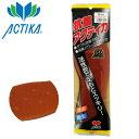 ACTIKA No.109 抗菌アクティカインソール 特殊素材「クレハロン」を表生地、内層、裏面に使用した通気性抜群のインソールです。 中敷..