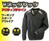 KAWANISHI 4242 Vネックヤッケ【ホワイト】 軽やかな着心地のソフトシェル!風や汚れをシャットアウト! ヤッケ