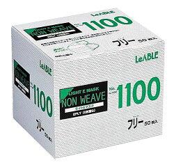 No.1100Eマスクライト2PLY