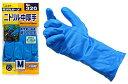 エステー モデルローブ 320 ニトリル耐油中厚手 【10双入】 薬品・油・グリスに優れた耐性があり、突き刺しにも強い丈夫な手袋です。 作業手袋 ニトリルゴム手...