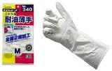 エステー モデルローブ 340 ニトリル耐油薄手 【ホワイト】 【20双入】 薬品・油・グリスに優れた耐性があり、突き刺しにも強い丈夫な手袋です。 作業手袋 ニトリルゴム手袋 耐油