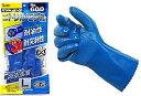 エステー モデルローブ 600 二トリルモデル 【10双入】 安全、耐油、耐久性で欧米では高い評価と歴史を誇るニトリルゴム製作業用手袋です。 作業手袋 ニトリル...