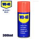 防錆潤滑油 WD-40 MUP 300m...