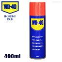 防錆潤滑油 WD-40 MUP 400m...