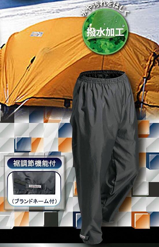 TOHKEMI No.305 CSパンツ しぶ...の紹介画像2