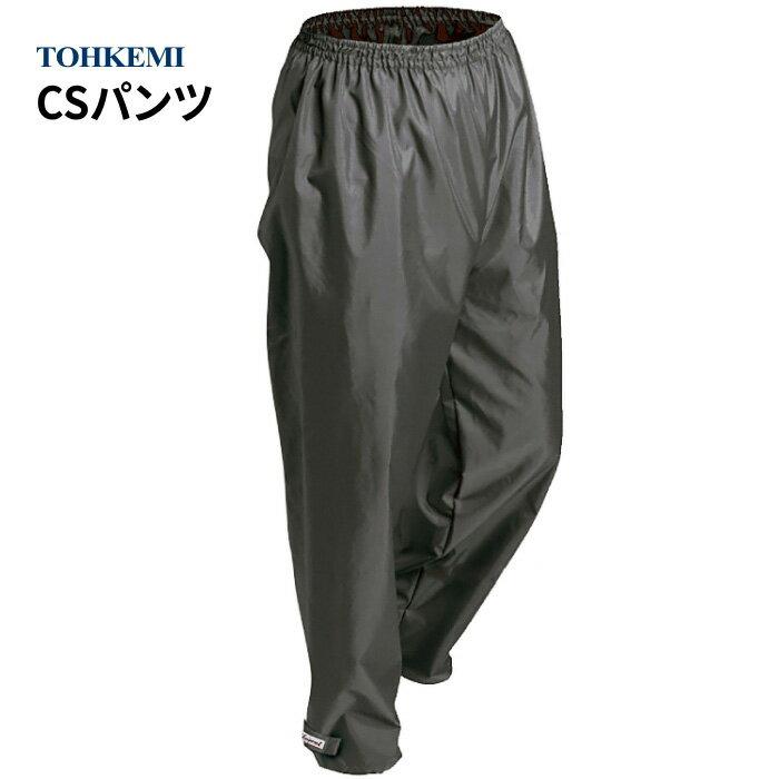 TOHKEMI No.305 CSパンツ しぶき...の商品画像