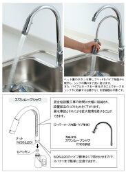 【送料無料】【カクダイ】シングルレバー混合栓シャワ付117-120
