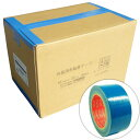 カラー布テープ スリオンテック No.3437 ライトブルー...