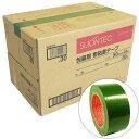 布カラーテープ スリオンテック No.3437 緑 50mm...