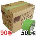 オカモト 養生テープ PEクロス(#412) 50mm幅×25m巻 3ケース(計90巻)