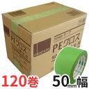 オカモト 養生テープ PEクロス(#412) 50mm幅×25m巻 4ケース(計120巻)