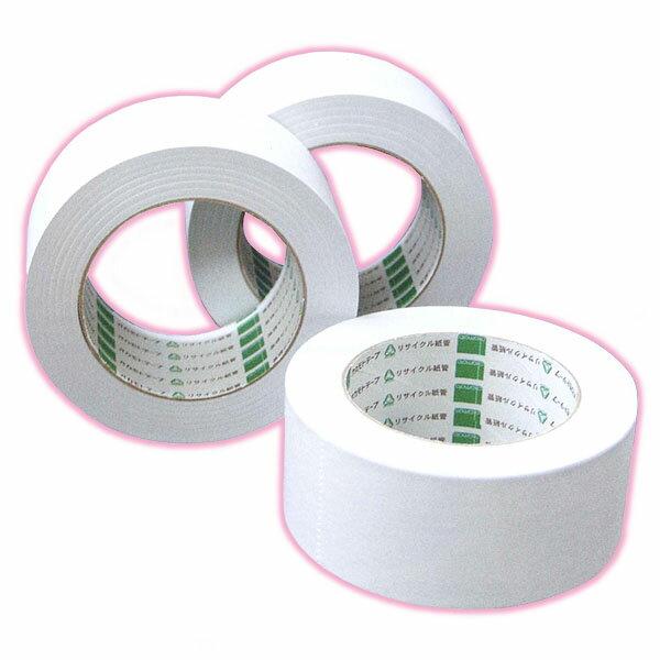 オカモト クラフトテープ #2240WC ホワイト 無包装ラミレス 48mm×50m 1ケース(50巻入)