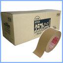 【送料無料】スワン クラフトテープ 50mm幅×50m巻 1ケース(50巻入)