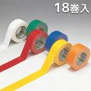 日東ラインテープ E-SD 50mm巾×50m巻 18巻入/ケース