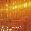 ショッピングのれん のれん式ビニールカーテンオーダーカットカーテン取り付けサイズ:幅3m1cm~4m以内×高さ2m以内用 1セット【防虫静電オレンジ/リブ付き/厚み2mm/幅200mm/ラップ50mm/スチールフレーム付き】