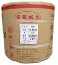 PPバンド 梱包機用 マイバンドHR-15.5 15.5mm×2500M巻 (透明) 2巻