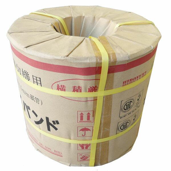 PPバンド 梱包機用 マイバンドHR-15.5 ...の商品画像