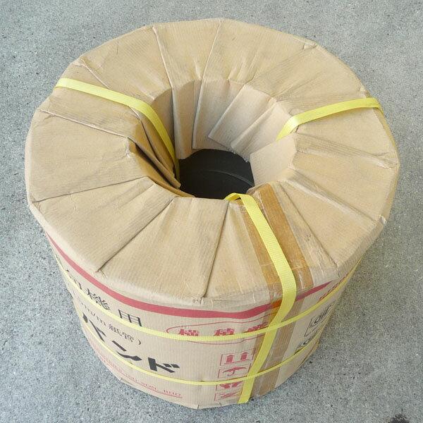 PPバンド 梱包機用 マイバンドHR-15.5...の紹介画像2