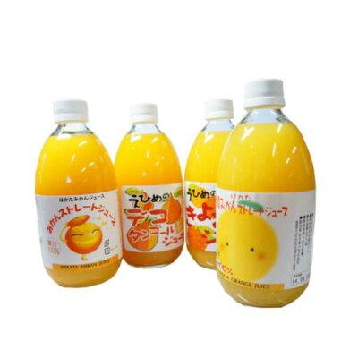 瀬戸内の柑橘ジュース 飲み比べセット
