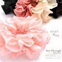フリルたっぷり!まるでお花のような華やかさ★コーディネートのワンポイントに♪ふんわり軽やかな、ふわふわシュシュ♪ふんわりシースルーシュシュ
