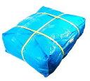ブルーシート #3000(輸入品) 5.4m×5.4m(S) 6枚(1梱包)【条件付き送料無料】