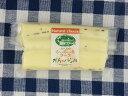 起司, 乳製品 - 北海道 チーズ さけるチーズ(バジル)100g【A1503】【沖縄・離島は注文は受け付けておりません】【産直品の為、同梱・代引き不可】【ほっかいどう チ−ズ cheese】