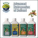 活力剤 Natural Power 250ml(ナチュラルパワー) 植物活力剤セット【送料全国一律650円.沖縄、離島除く】