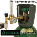 炭酸ガス、二酸化炭素の発生装置 co2レギュレーター 室内栽培 植物育成用