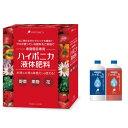 ハイポニカ 500mlの液体肥料 Hydroponic Nutrients