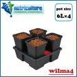 水耕栽培 キット New nutriculture wilma 4 ポット容量6Lで最大4株まで栽培可能な水耕栽培 キット