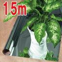 植物育成 LED ライトの光を反射 させる両面 Mylar Film 15mミラーフィルム