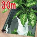 植物育成 LED ライトの光を反射っせる両面 Mylar Film 30mミラーフィルム