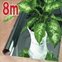植物育成 LED ライトの光を反射 させる両面 Mylar Film 8mミラーフィルム